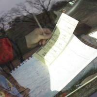 Rebenland Rallye 2014 Peugeot 206 RC Alfred Leitner Jasmin Noll Aufschrieb Zeitkarte Stempelkarte SP9