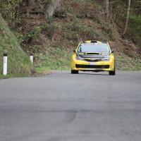 Lavanttal Rallye 2014 Subaru Impreza WRX R4 Manuel Kößler SP8